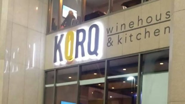 Korq is located at 610 Eighth Avenue S.W.