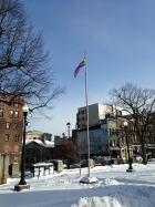 pride flag flies