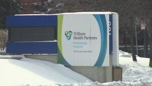 Trillium Hospital Sign
