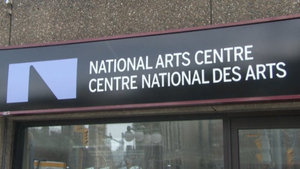 The NAC unveiled its new logo on Tuesday ahead of its 45th anniversary on June 2, 2014.