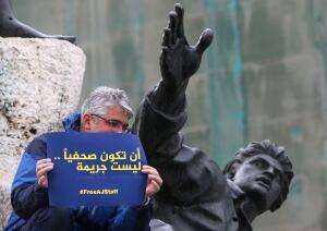 Mideast Lebanon Al Jazeera Jailed Journalists