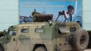 Russia Ukraine Crimea Balaklava