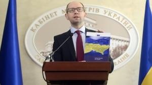 UKRAINE-CRISIS/YATSENIUK
