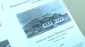 chooutla school