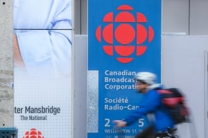 CBC logo exterior Apr 10 2014
