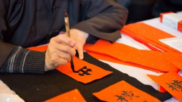 The ROM hosts a weekend of Chinese culture including calligraphy, live music and dance performances.