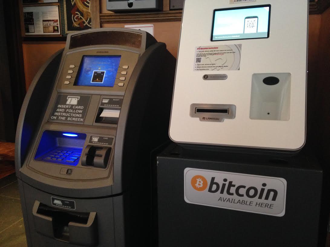 ATM (AFG Brent Cross Food Centre), 1 Claremont Way, London