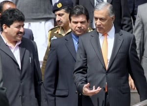 Pakistan Suspended Judge
