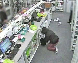 pharmacy robbery