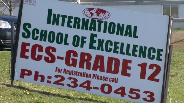 International School of Excellence