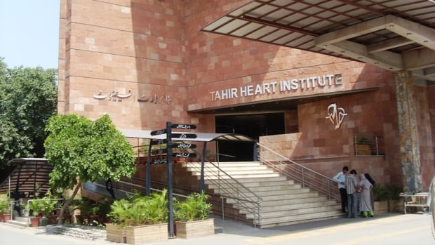 Tahir Heart Institute