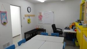 Sukliateet Child Care Centre classroom