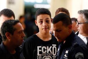 PALESTINIANS-ISRAEL/INVESTIGATION