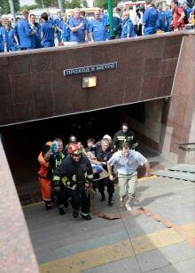 Russia Subway Derailment