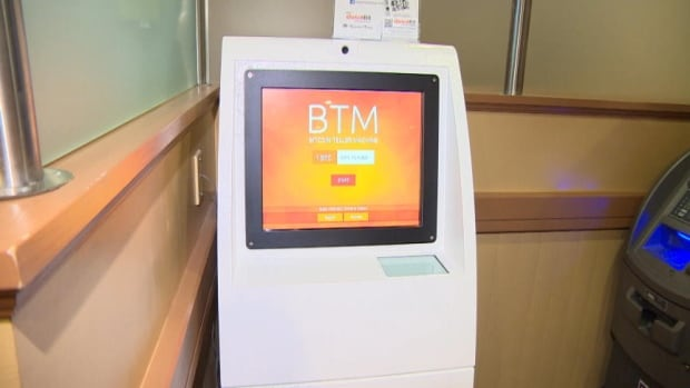 A BTM, a digital currency machine for bitcoins, has been installed at Trifon's Pizza in south Regina.
