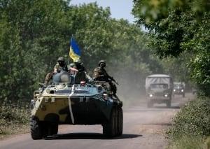 Ukraine military tank
