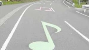 Musical highway