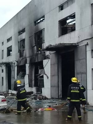 China Factory Explosion