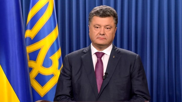Ukrainian President Petro Poroshenko delivers a speech dedicated to his decree to dissolve parliament on Monday.