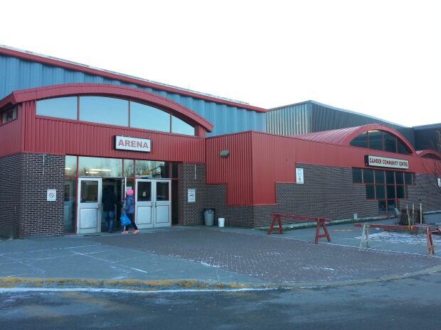 Gander's hockey arena