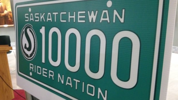 A vintage-style Rider Nation licence plate is one of two special plates unveiled by Saskatchewan Government Insurance. The other is a green collector plate.