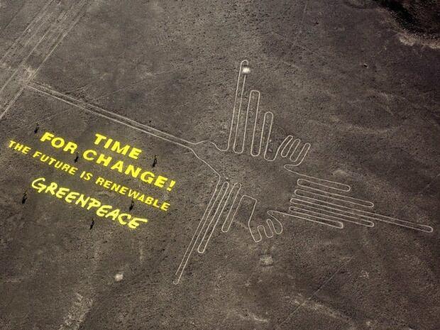 Greenpeace message on Nazca Lines