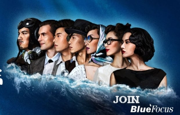 BlueFocus