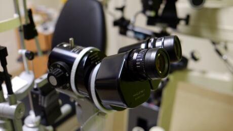 Buhler Eye Care Centre