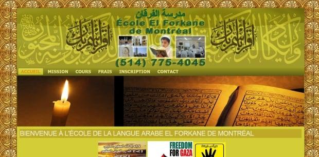 El Forkane website
