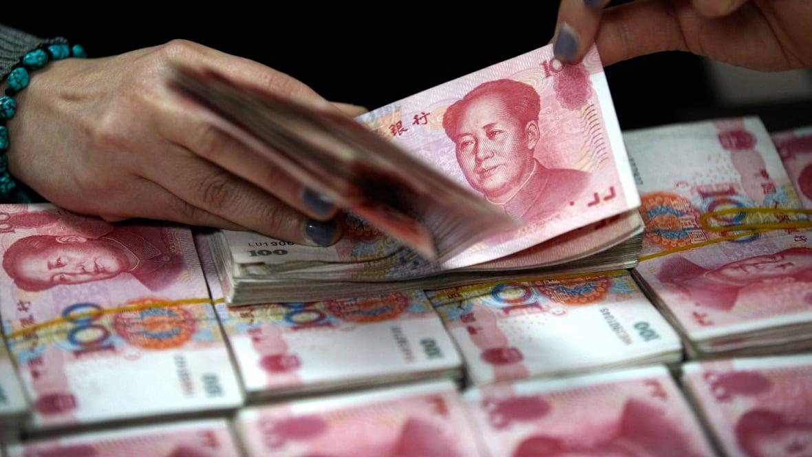 china s monetary policy imf