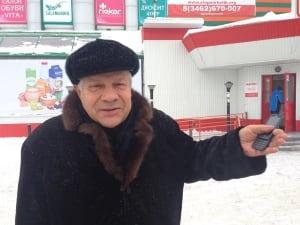 Vladimir Samborski