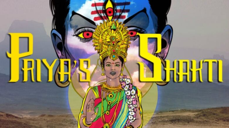 Priya's Shakti: Can this superhero help defeat sexual violence