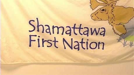 Shamattawa First Nation sign