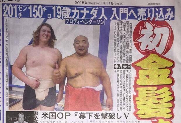 Brodi in Japanese paper