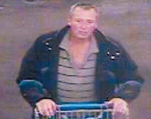 Suspect in Walmart security video