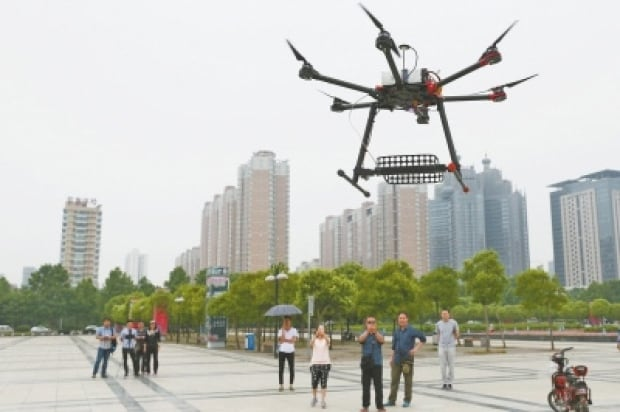 Exam drone 2