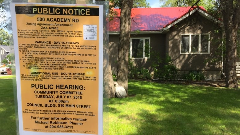 Proposed Academy Road clinic approved by Winnipeg's property