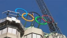 Montreal Olympic rings
