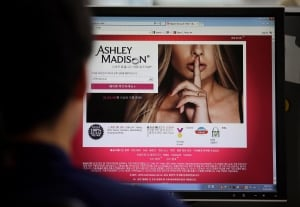 Ashley Madison Hack 20150720