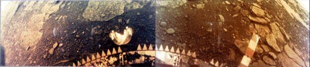 Venera 13 lander image