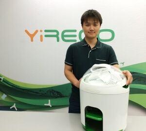 Yi Jiang with Drumi