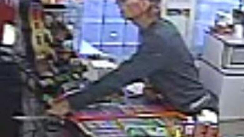 RCMP say the suspect in an attempted armed robbery of ...