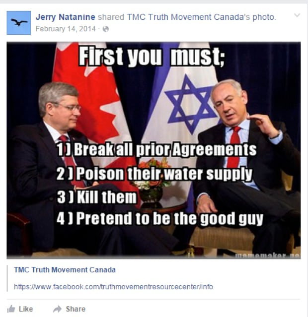 Jerry Natanine post