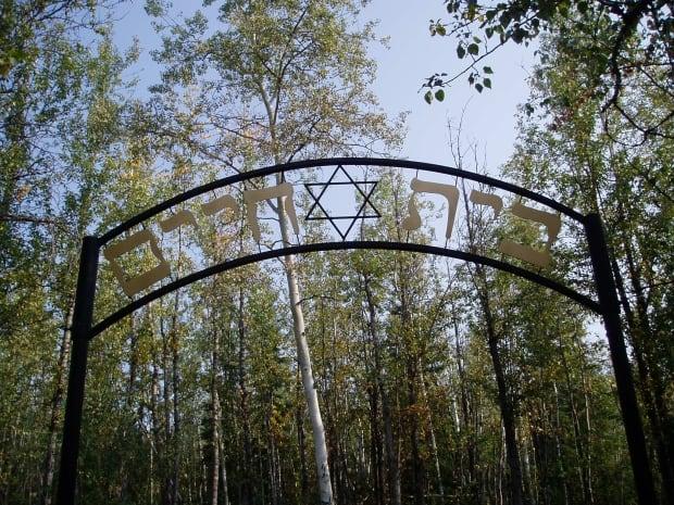 Jewish Cemetery in Dawson