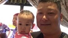 Peter Shiyuan Shen