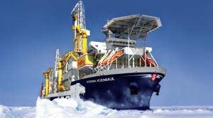 Kongsberg Stena IceMAX for Shell Canada