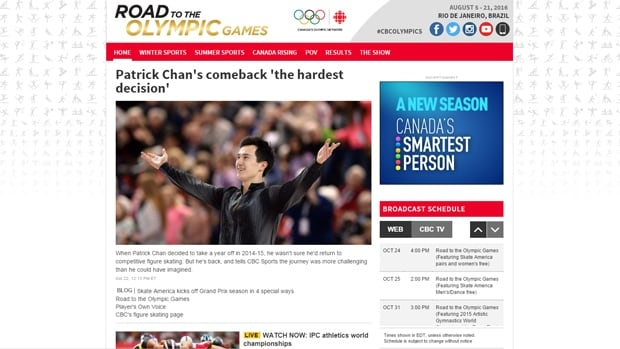 A picture of the new look of the Road to the Olympics microsite