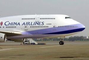 Taiwan Plane Birth