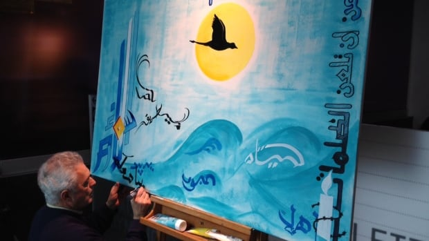 Written in Arabic, artist Nahed Koussa's words represent a refugee's journey.