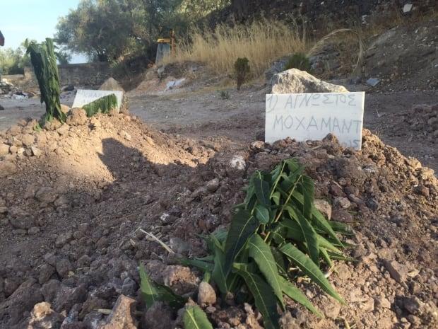 Refugee graves on Lesbos